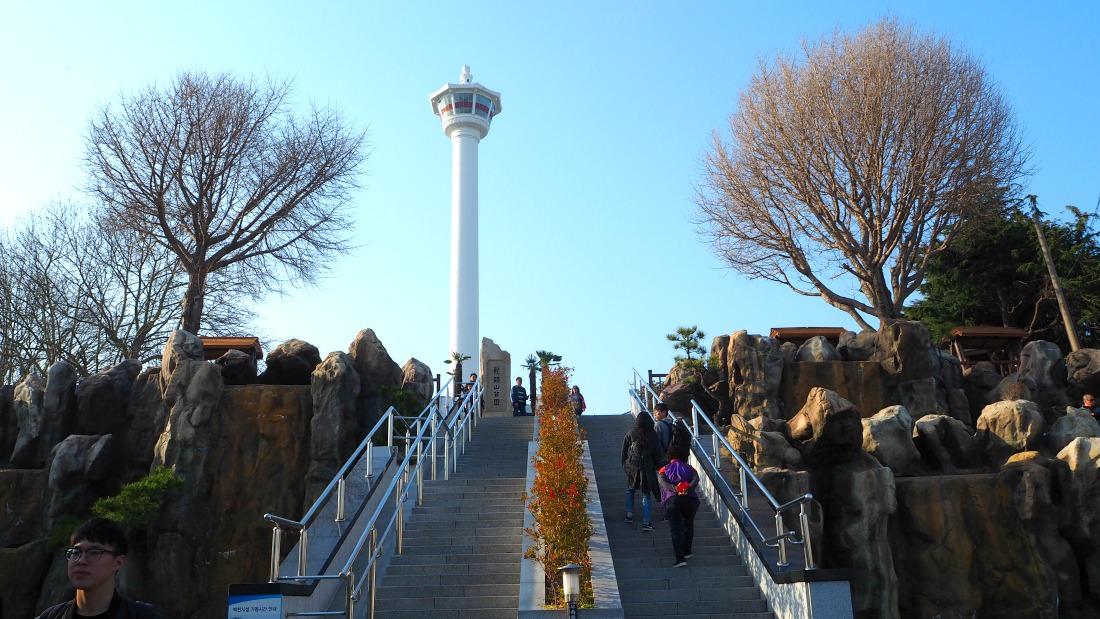 yongdusan-park