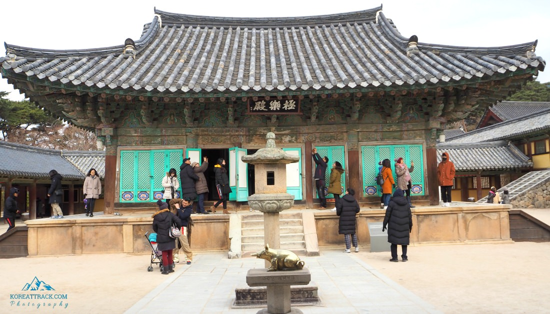 bulguksa-geungnakjeon-hall