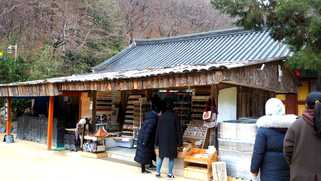 seokguram-grotto-souvenir-shop