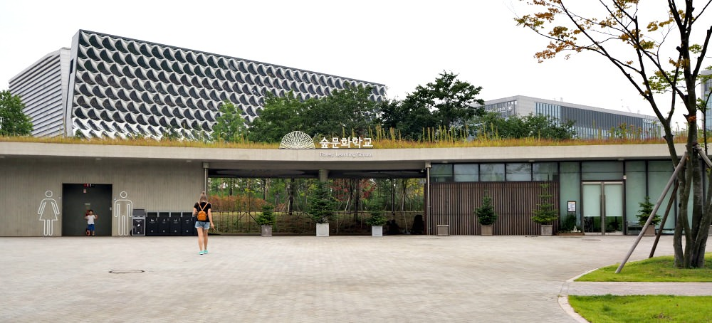 seoul-botanic-park-education-center