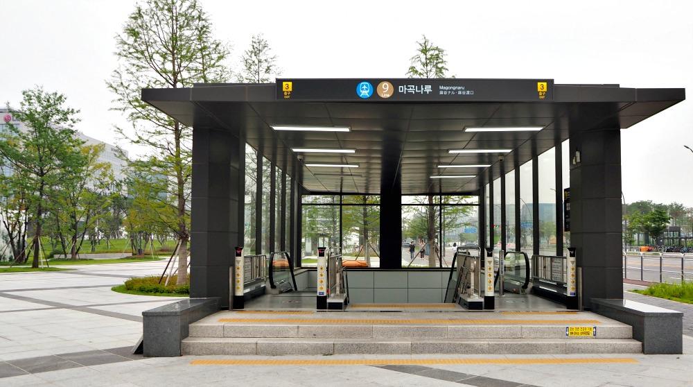 seoul-botanic-park-magoknaru-station
