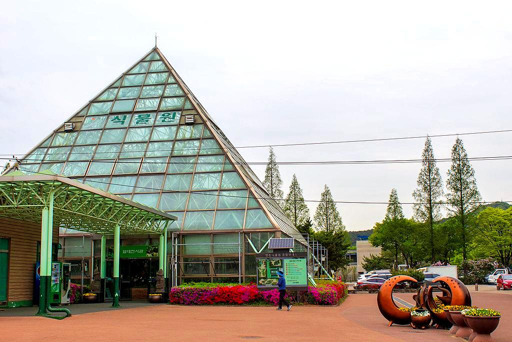 ansan-botanical-garden