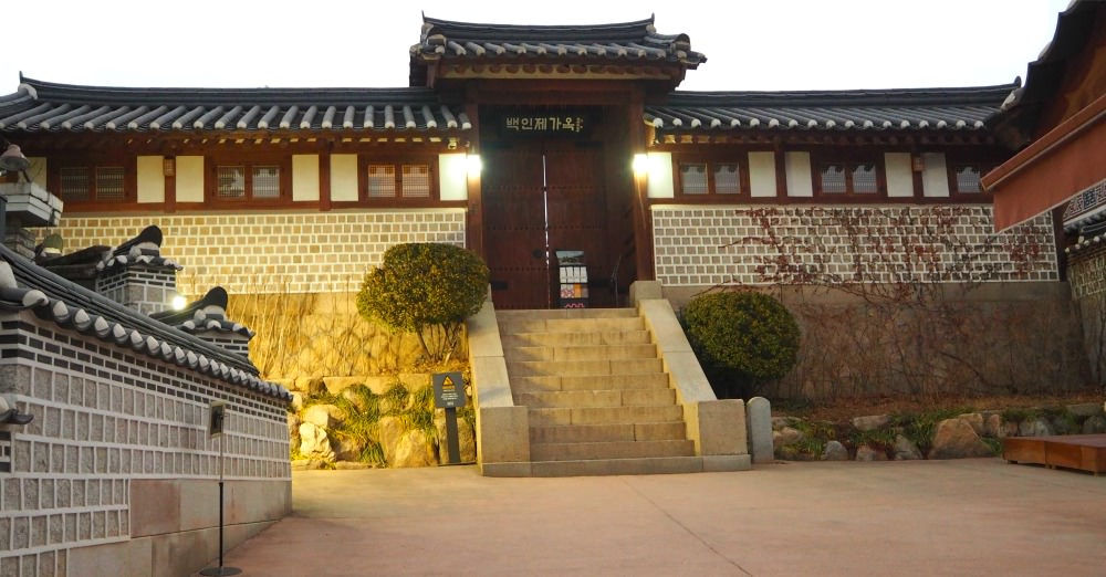 baek-in-je-house-museum-gate
