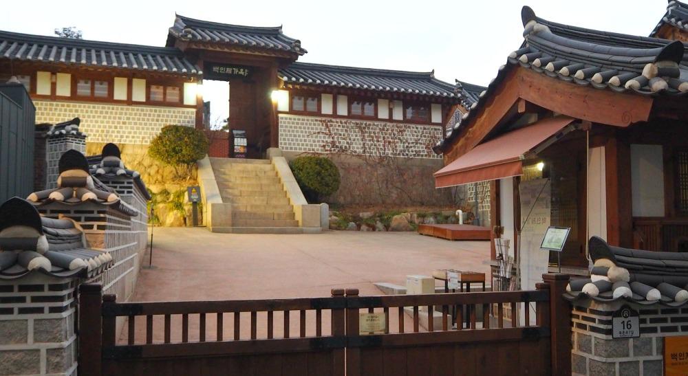 baek-inje-house-museum