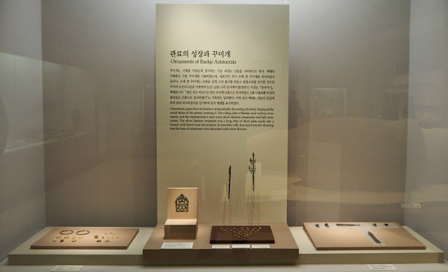 baekje-kingdom-aristocrats-ornaments
