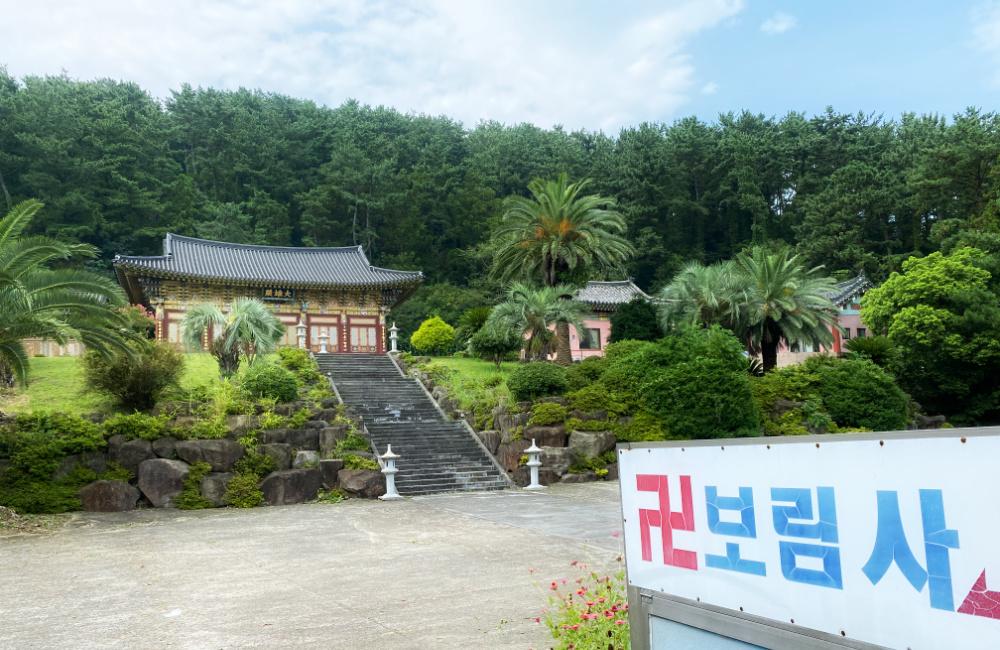 borimsa-temple