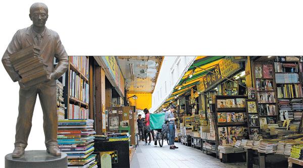 bosu-dong-book-street