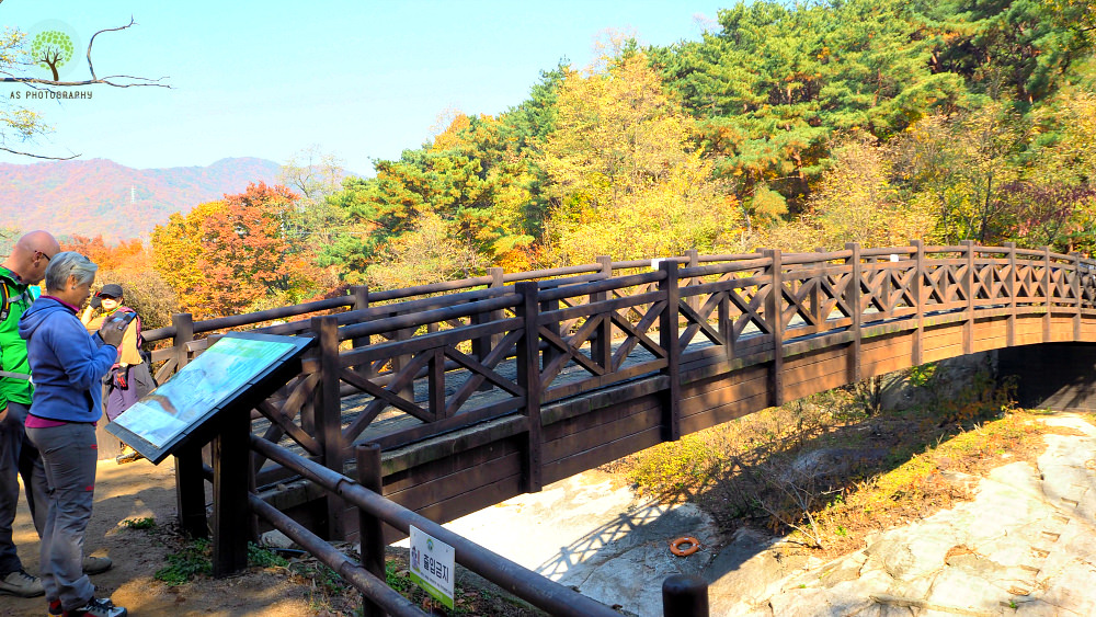 bukhansan-park-bridge