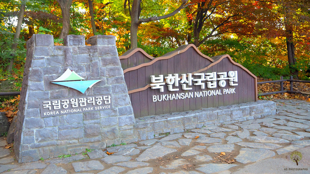 bukhansan-entrance