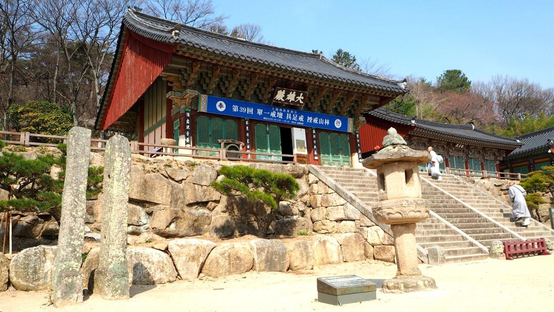 beomeosa-temple