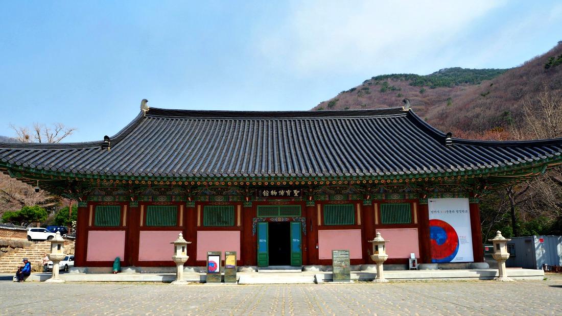 beomeosa-temple-museum