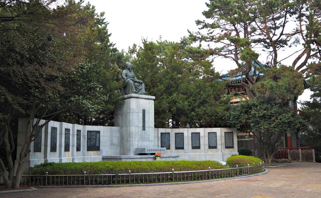 dongbaek-island-park-choi-chi-won