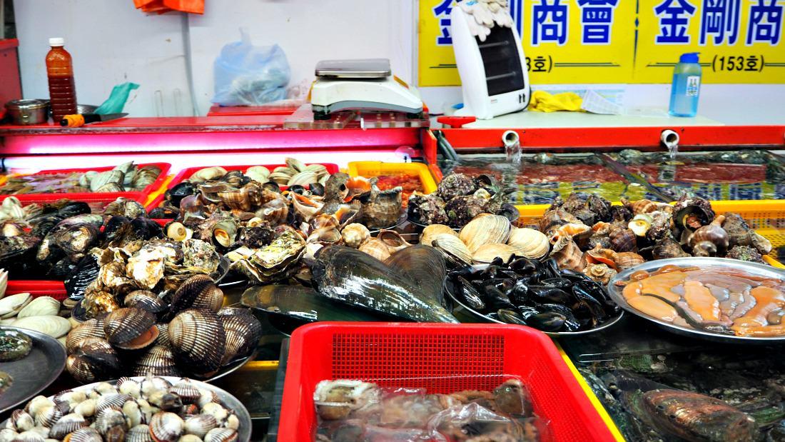 jagalchi-seafood-market