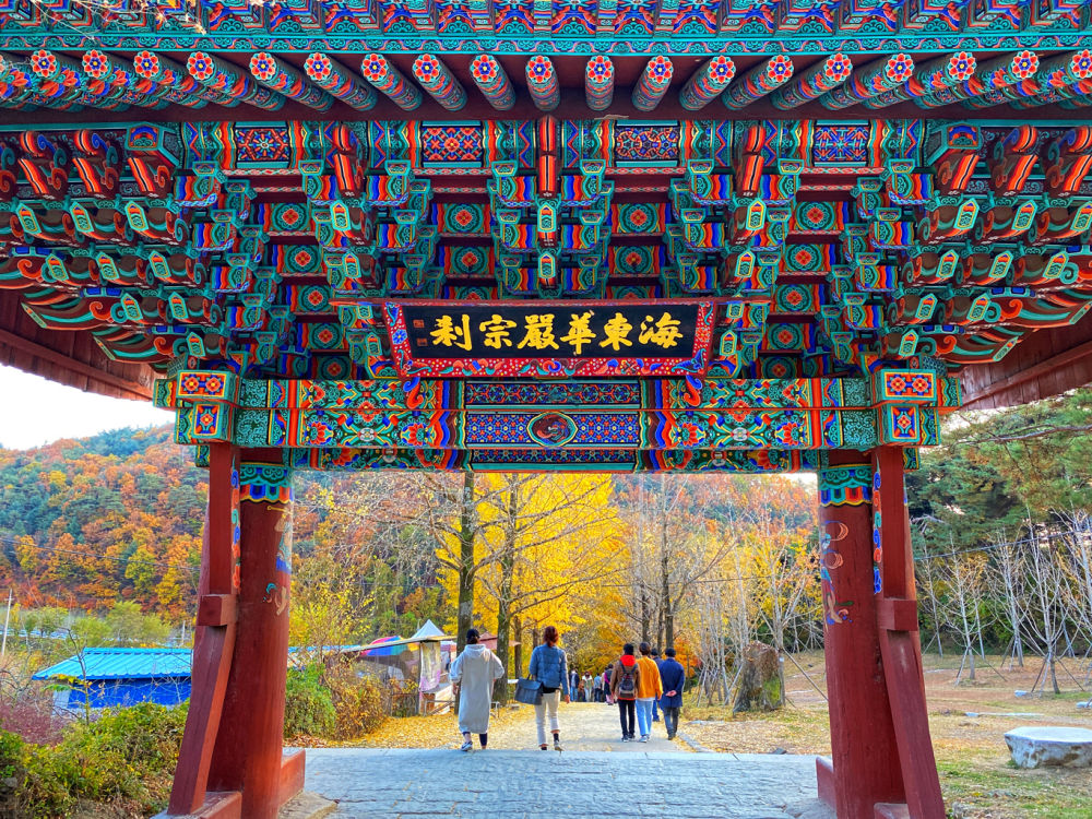 buseoksa-temple