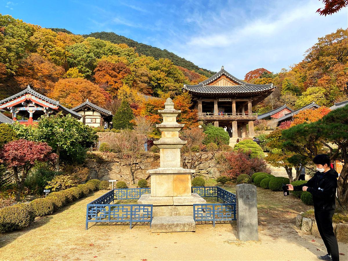 buseoksa-temple-pagoda