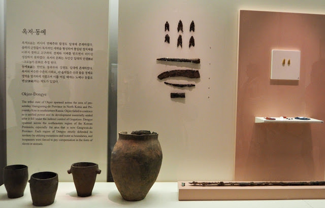 prehistoric-ancient-korea