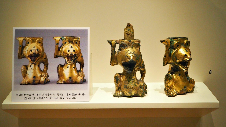 buyeo-kingdom-artifacts