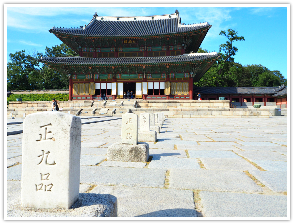 changdeokgung-palace-hall-seoul