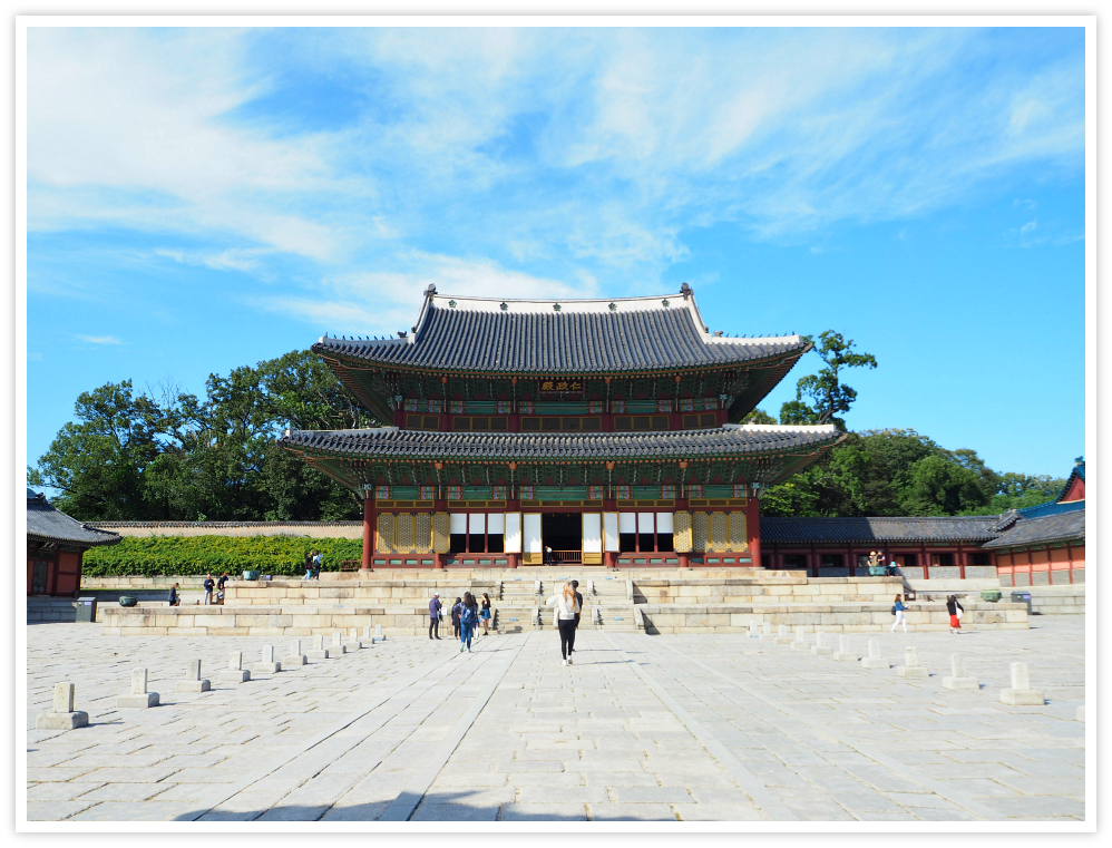 changdeokgung-palace-hall