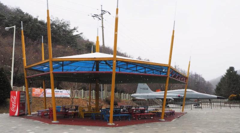 cheongju-land