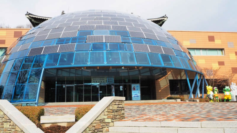 cheongju-land-climate-change-center