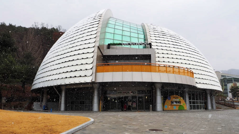 cheongju-land-kids-experience-center