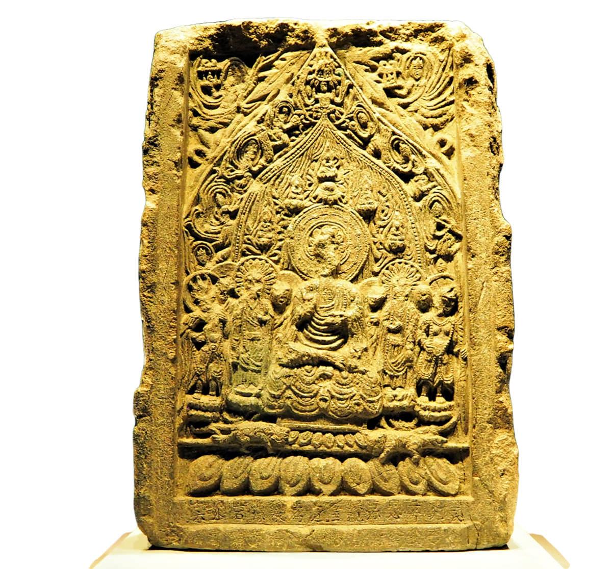 cheongju-national-museum-amitabha-buddha-stele