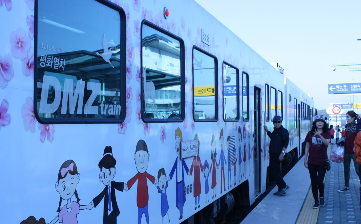 dmz-train