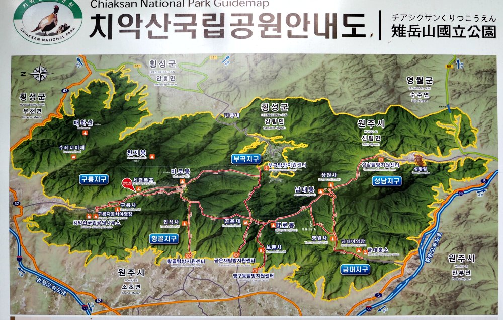chiaksan-national-park-guidemap