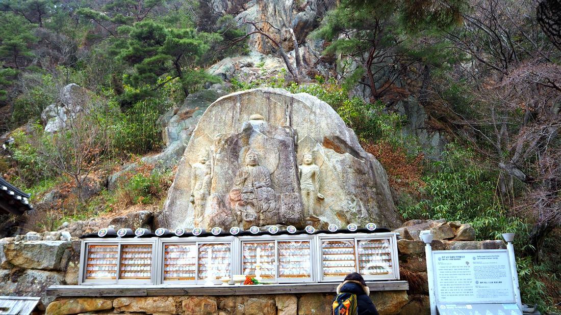 chilbulam-hermitage