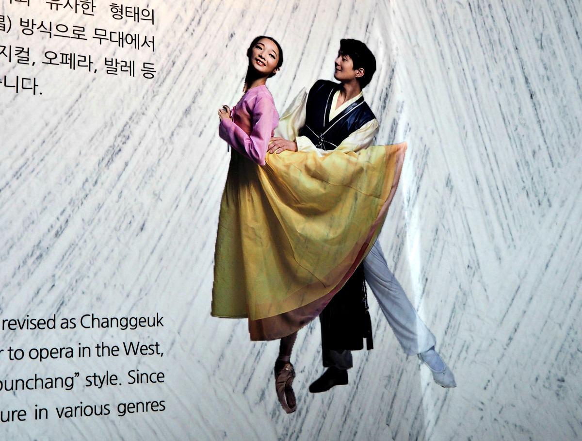 chunhyang-ballet-performance
