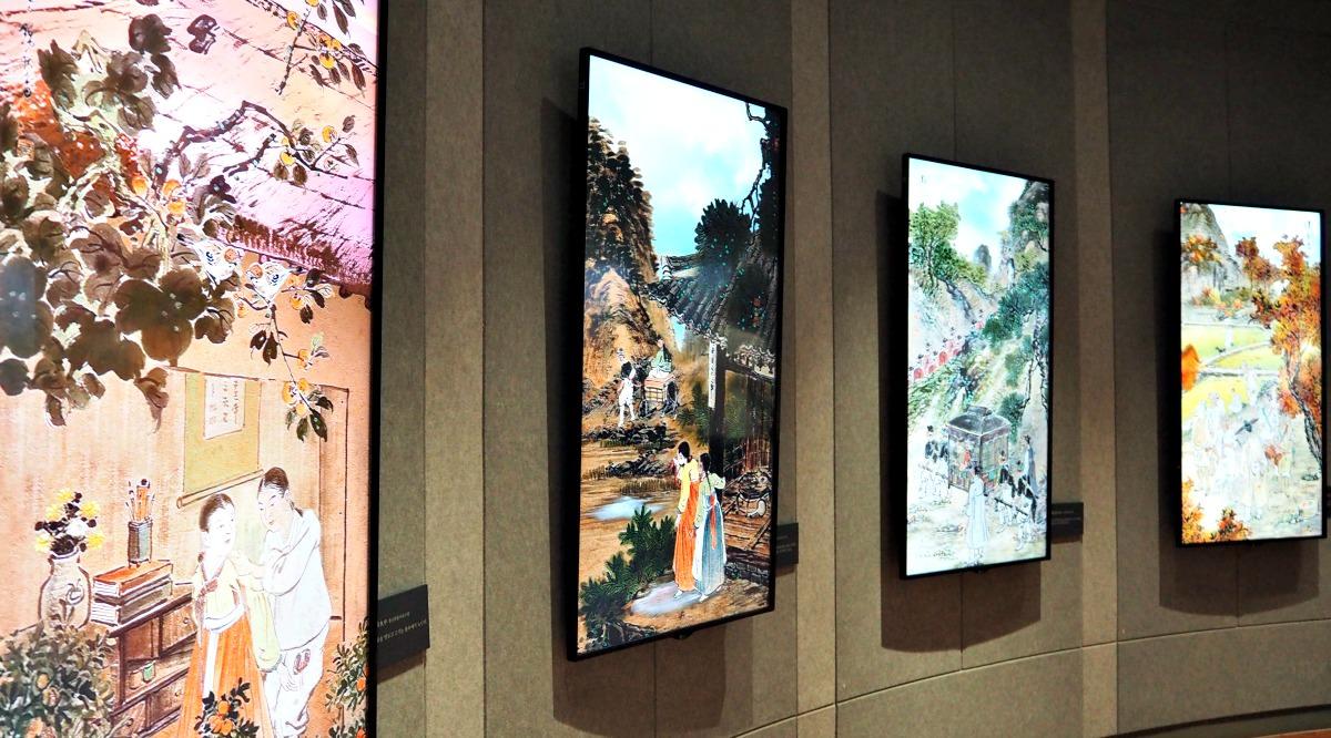 chunhyang-museum