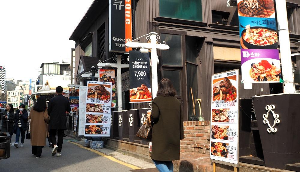 daehangno-restaurants