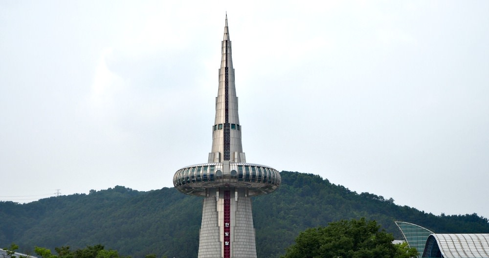 daejeon-expo-park-hanbit-tower