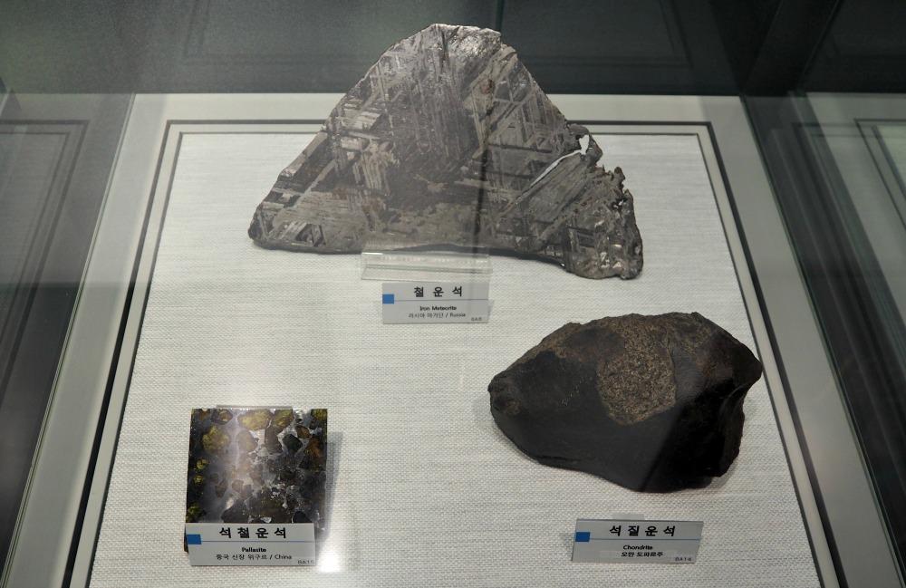 kigam-geological-museum-meteorites