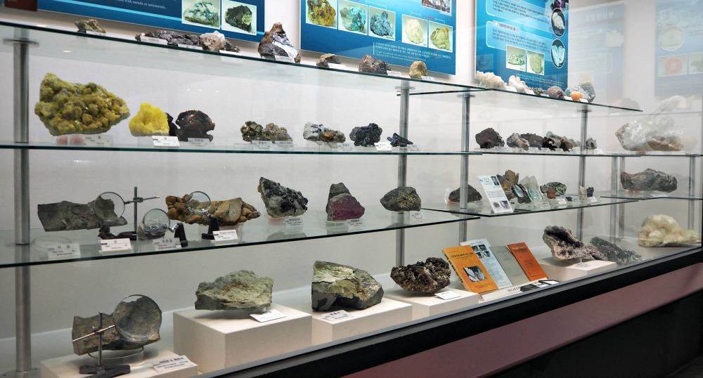 kigam-geological-museum