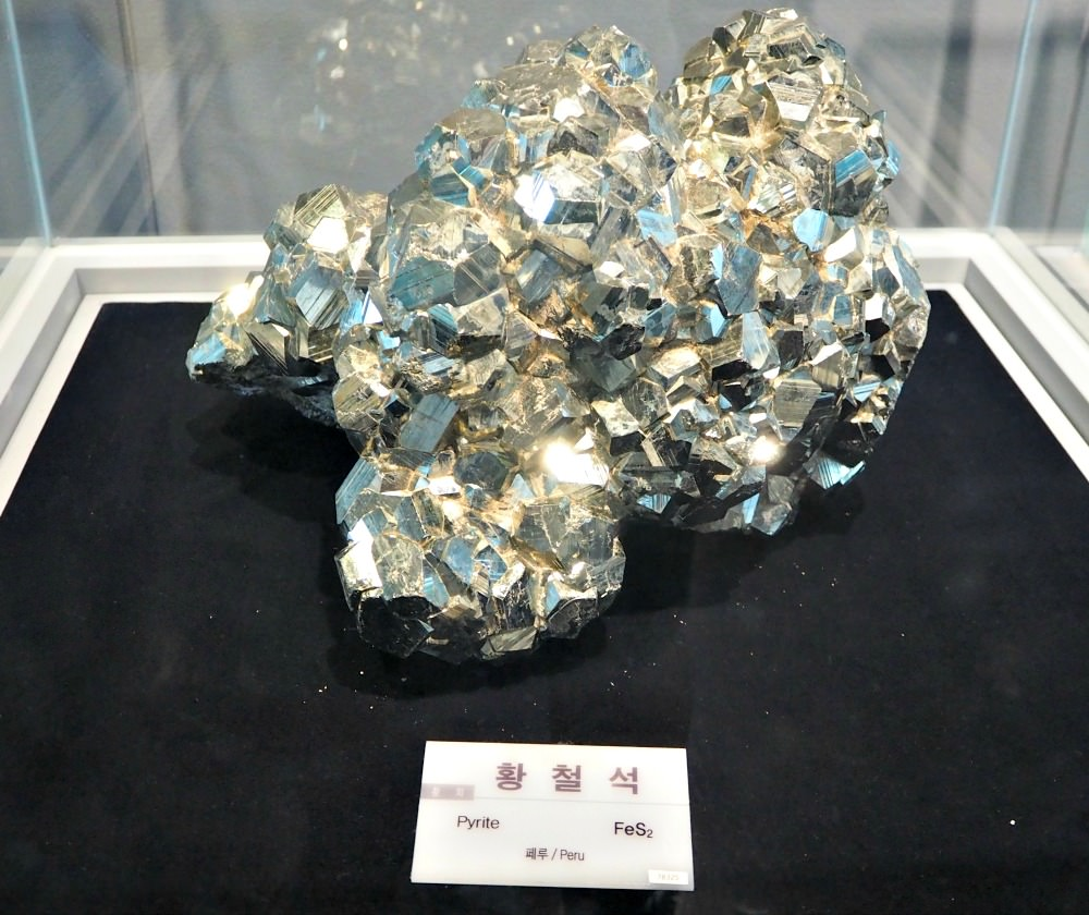 kigam-geological-museum-pyrite