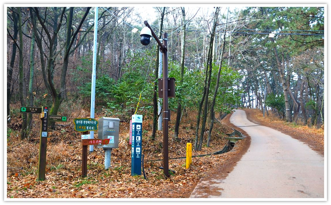 dakibong-peak-observatory-signpost