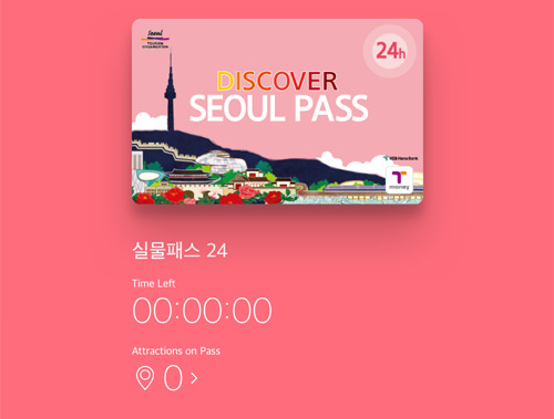 discover-seoul-pass-mobile
