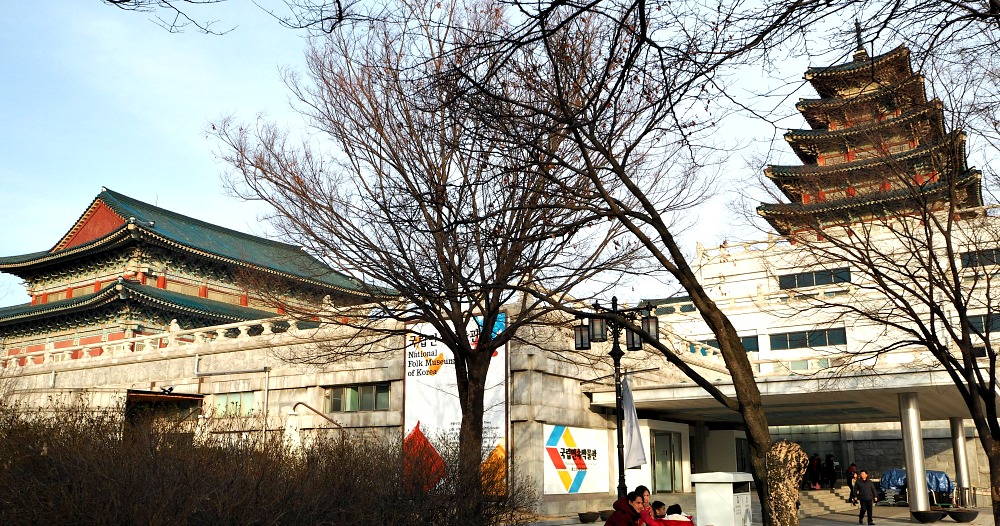national-folk-museum-of-korea