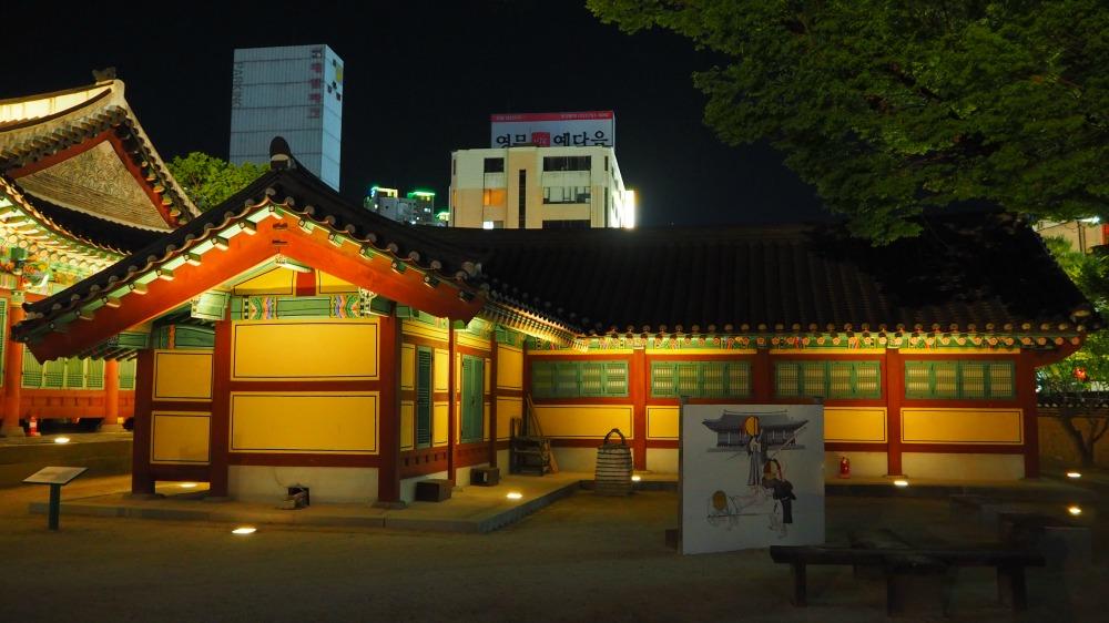 gangwon-gamyeong
