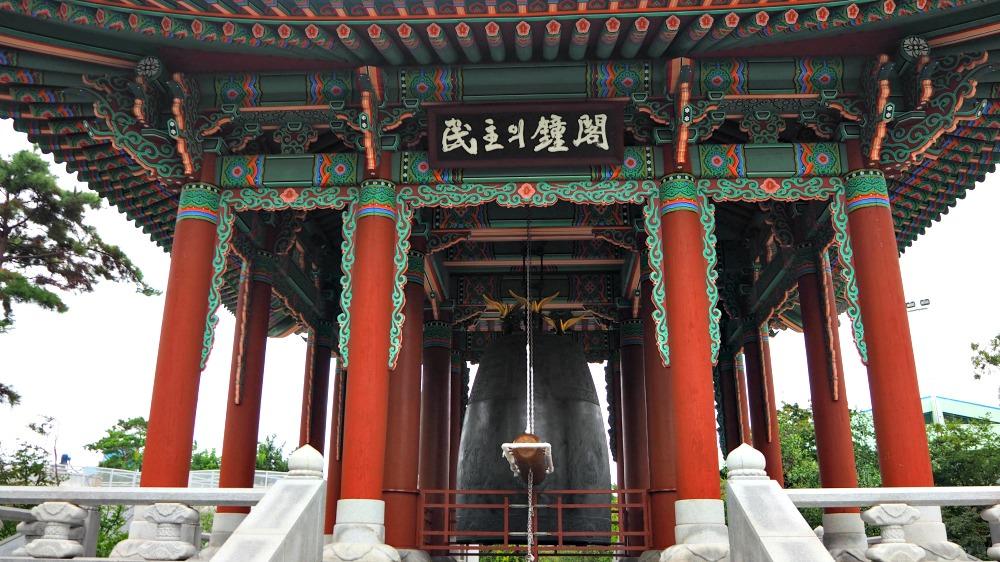 gwangju-democracy-bell-pavilion