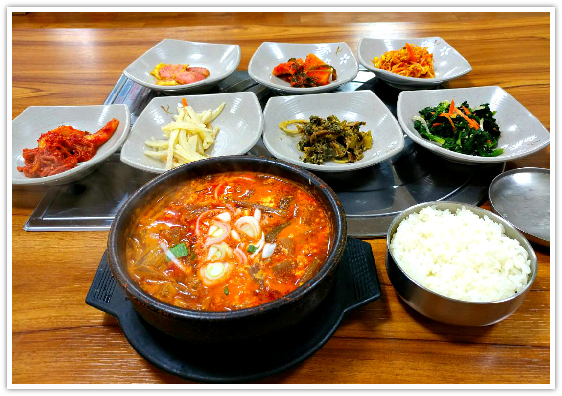 korean-dish-yukgyejang