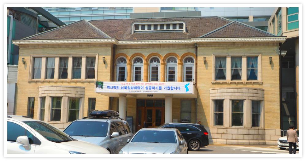 gyeonggyojang-building