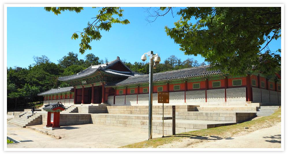 gyeonghuigung-palace