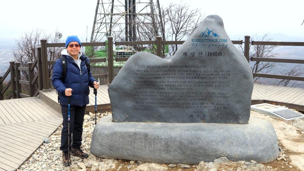 gyeyangsan-summit