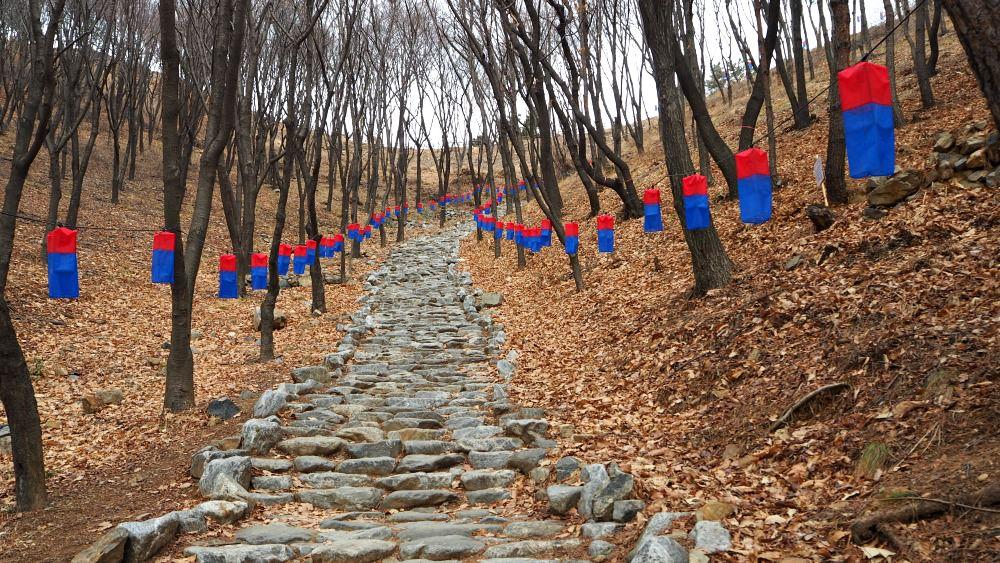 gyeyangsan-stone-steps