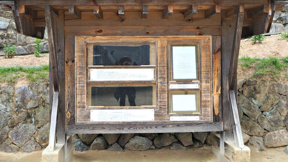 tripitaka-koreana