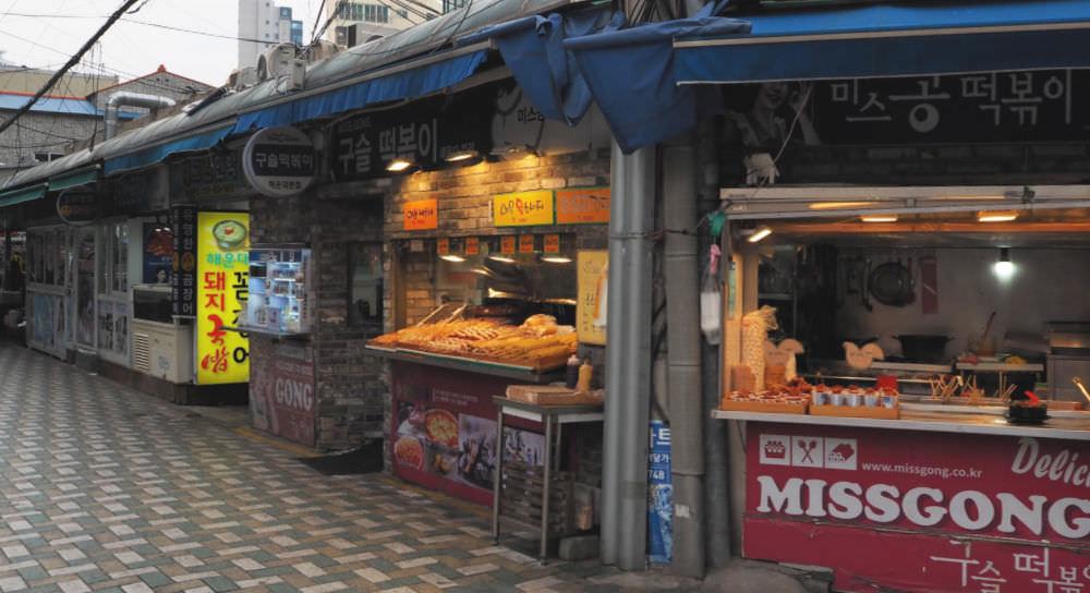 haeundae-traditional-market