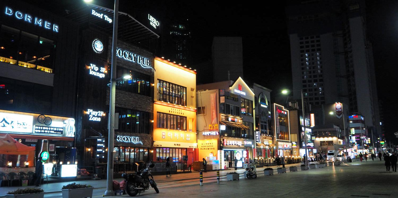 haeundae-cultural-street